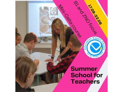 Summer School for Teachers