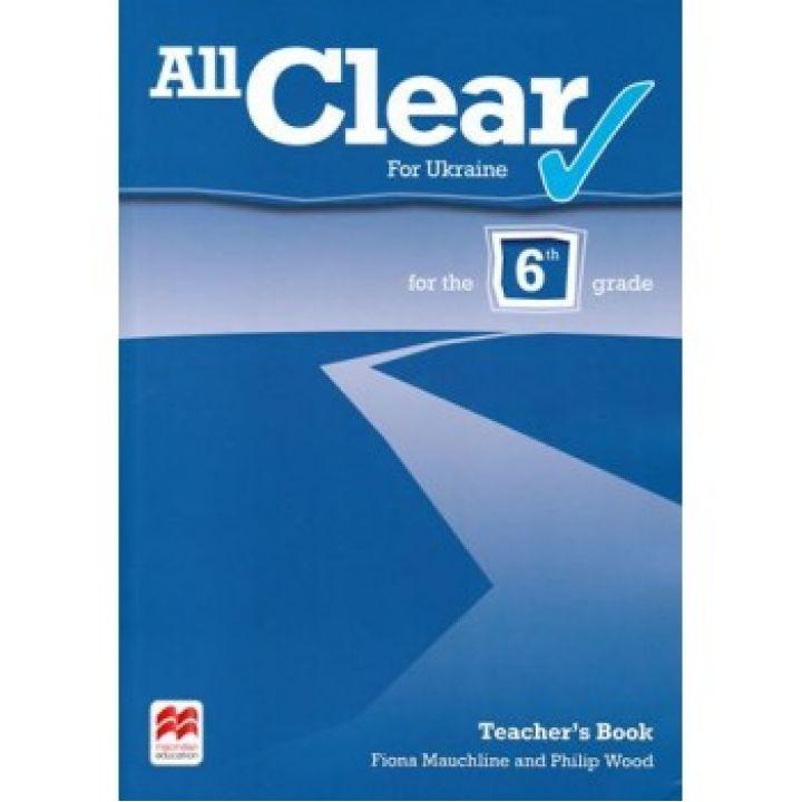 All Clear 2 Teacher's Book