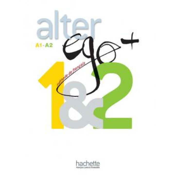 Alter Ego + 1 & 2: DVD