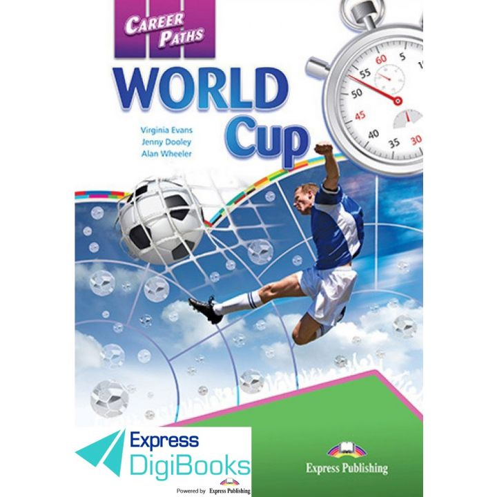 CAREER PATHS WORLD CUP DIGIBOOKS APPLICATION