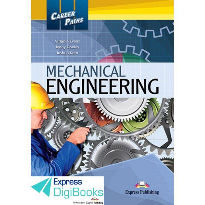 CAREER PATHS MECHANICAL ENGINEERING DIGIBOOK APPLICATION