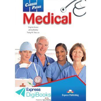 CAREER PATHS MEDICAL DIGIBOOK APPLICATION