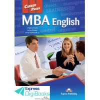 CAREER PATHS MBA ENGLISH DIGIBOOK APPLICATION