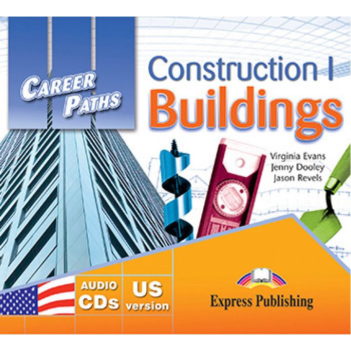 CAREER PATHS CONSTRUCTION I BUILDINGS CLASS CDs (set of 2)