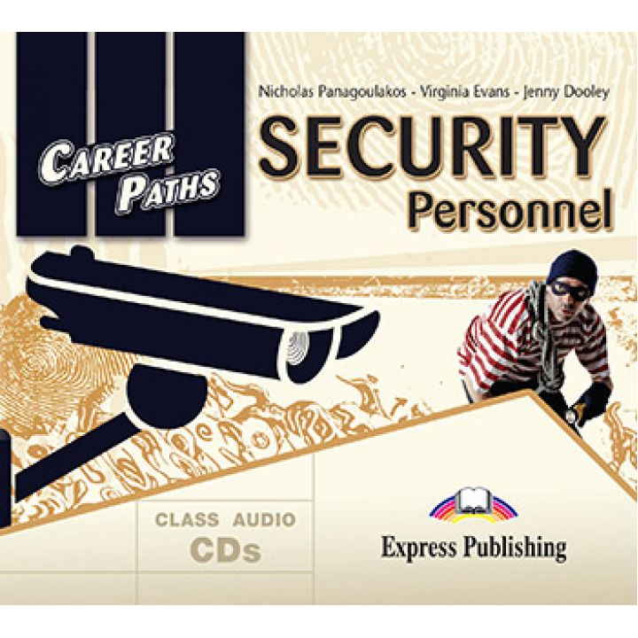 CAREER PATHS SECURITY PERSONNEL CLASS CDs (set of 2)