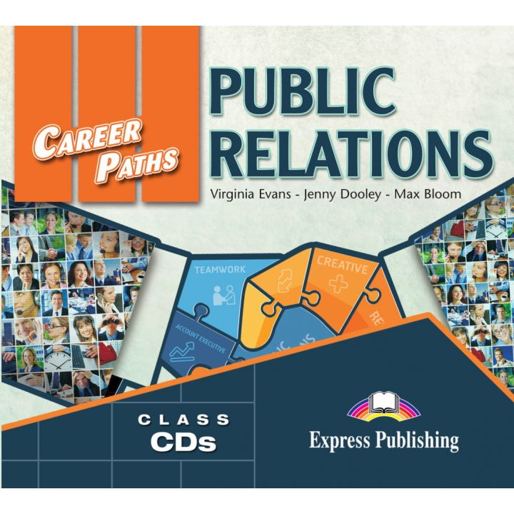 CAREER PATHS PUBLIC RELATIONS CLASS CDs (set of 2)