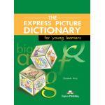 Англійський словник