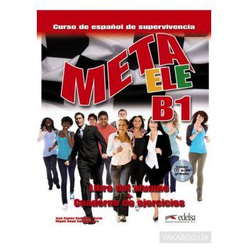 Meta ele B1 Libro del alumno + Cuaderno de ejercicios + CD audio