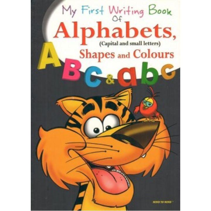 Прописи My First Writing Book Activity Book