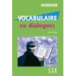 Посібник по лексиці