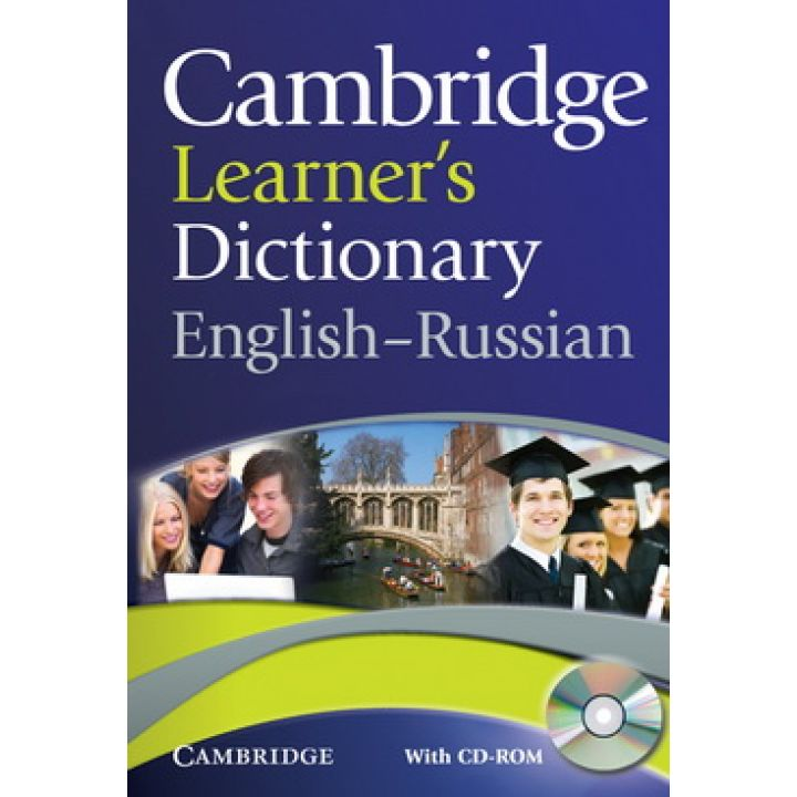 Cambridge Learner`s Dictionary English-Russian Paperback with CD-ROM