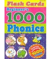 Набір наочних карток Flash Cards Beginner's 1000 Phonics