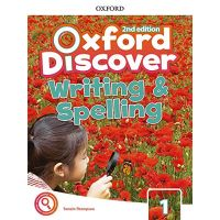 Oxford Discover Second Edition 1 Writing and Spelling Book