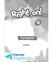 RIGHT ON! 4 TESTS DIGIBOOK APPLICATION (NTERNATIONAL)